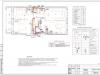 Проекты отопления, водоснабжения и канализации квартиры.